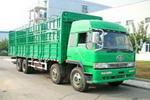 扶桑牌FS5310CLXYP4K2L11T4型仓栅式运输车