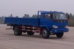 长征国二单桥货车129马力4吨(CZ1080)