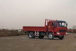 黄河国二单桥货车211马力7吨(ZZ1141H4215)
