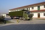 宇田前四后八自卸车国二262马力(HJ3316ZZM3066)