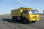 香雪后双桥,后八轮平头柴油自卸车国二280马力(BS3252P21K2T1)