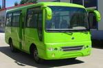 6米|19座新凯轻型客车(HXK6600)