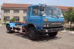 三环牌SQN5120ZXX型车厢可卸式垃圾车