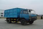 奇特牌JTZ5111ZLJ型自卸式密封垃圾车图片