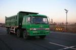 扶桑前四后八平头柴油自卸车国二241马力(FS3310P4K2T4-2)