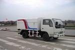 CLW5061MLJ型程力威牌密封式垃圾车图片