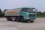 神鹰牌YG5300GJYA1型加油车