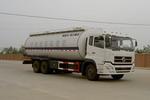 神鹰牌YG5250GFLA5型粉粒物料运输车