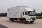 江山神剑牌HJS5120XGCJJ型激光加工工程车图片