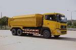 SGZ5250ZFL型华威驰乐牌密封式粉粒物料自卸车图片