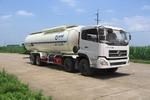 运力牌LG5313GFLD型粉粒物料运输车