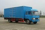 青岛解放国三单桥厢式运输车169-194马力5吨以下(CA5120XXYPK2L5EA80-3)