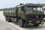 北方奔驰国三后双桥,后八轮货车271马力13吨(ND1256B50J)