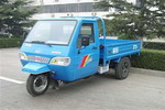 7YPJ-1150A4巨力三轮农用车(7YPJ-1150A4)