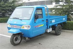 7YPJ-1150D2巨力自卸三轮农用车(7YPJ-1150D2)