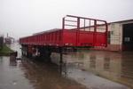 鲁驰13米19.6吨3轴自卸半挂车(LC9280XZX)
