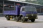 双机牌AY3166W型自卸汽车