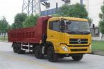 神鹰牌YG3300A1型自卸汽车