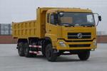 军马后双桥,后八轮自卸车国二231马力(EXQ3200A4)