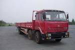 红岩牌CQ1203SKG553型载货汽车