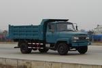 川路牌CGC3051CVG型自卸汽车