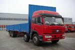大地前四后八货车256马力20吨(RX1310P2K2L11T4YD)