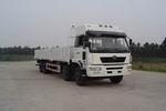 徐工国三前四后八货车256马力12吨(NCL1246D3PL1)