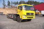 陆霸前四后八车厢可卸式汽车国三290马力(LB3310A13ZKX)