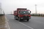 宏昌天马后双桥,后八轮自卸车国二261马力(SMG3248BJM35H5-3)