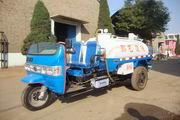 双嶷山牌7YP-11100G型罐式三轮汽车图片