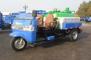 7YP-11100G1时风罐式三轮农用车(7YP-11100G1)