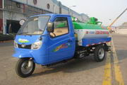7YPJ-14100G1时风罐式三轮农用车(7YPJ-14100G1)