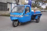 五征牌7YPJ-14100G1型罐式三轮汽车图片