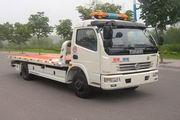 北重电牌BZD5050TQZBT型清障车图片