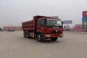 昌骅后双桥,后八轮自卸车国二280马力(HCH3250)