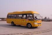 7.5米|24-47座海格小学生校车(KLQ6759X)