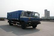 华东牌CSZ5150ZLJ3型自卸式垃圾车