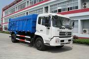华东牌CSZ5160ZLJ2型自卸式垃圾车