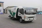 众骄牌HWZ5080TXC型吸尘车