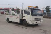 神狐牌HLQ5071TQZ型清障车