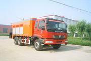 华星牌CCG5253TFC型封层车图片