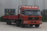 凌河国三前四后六货车220马力20吨(LH1310PB1)