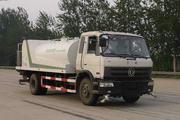 森远牌AD5150GQX型高压清洗疏通车图片