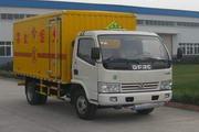 赛风牌CYJ5050XQYDT型爆破器材运输车