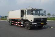 常奇牌ZQS5150ZYS型压缩式垃圾车