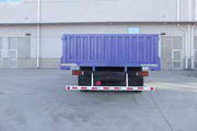 福田牌BJ1253VMPHH-S型载货汽车图片