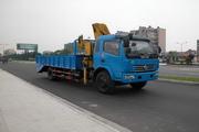 SGZ5160JSQEQ3型华威驰乐牌随车起重运输车图片