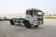 江特牌JDF5160ZXXDFL型车厢可卸式垃圾车