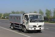 CLW5060MLJ3型程力威牌密封式垃圾车图片