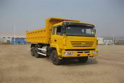 赣运后双桥,后八轮自卸车国三271马力(JXG3254ZX-E3)